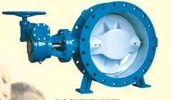 Resilient Seated Eccentric Flanged Butterfly Valve
