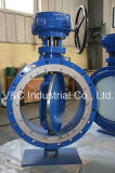 API Manual Wafer High Performance Butterfly Valve