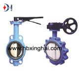 Wafer Butterfly Valve- Top Quality Factory Supplier