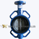 4 Inch Cast Iron Bare Shaft Wafer Butterfly Valve