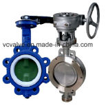ANSI Forged Steel Butterfly Valve
