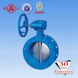 Wafer Type Butterfly Valve Manufactory