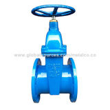 Gate Valve, BS, Ductile Iron