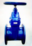 Mannual Soft-Seal Gate Valve, Water Valve, Pump Valve, Pipeline Valve, Manual Gate Valve, Resilient Seated Gate Valve