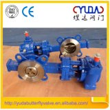 Small Dimension Triple Eccentric Wafer Butterfly Valve