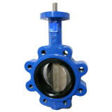 Butterfly Valves (RBV-A) -3