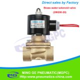 2W200-20 2/2way Direct Acting Solenoid Valves Normally Closed for Water