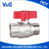 Brass Water Valve with Aluminum Butterfly Handle (VG-A12051)