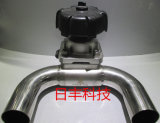U-Type Three-Way Diaphragm Valve