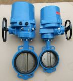 Automatic Actuator Butterfly Valve (WDS01SERIES)
