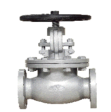JIS 10k/20k Cast Steel Globe Valve (J41H-10K) with Low Price