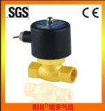 2 Way Water Brass Normally Closed Solenoid Valve (US-20)