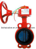 Worm/Handwheel Actuated Wafer Fire Control Signal Butterfly Valve