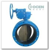 MID-Line Soft Seal Butterfly Valve (D341X)