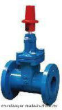 JIS Standard 10k Resilient Seated Gate Valve