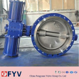 API6d Pneumatic Wafer Type Butterfly Valve