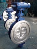 WCB Wafer Type Butterfly Valve
