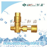 Stop Valve/Refrigeration Fittings/Brass Fittings