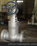 Pressure Sealed Gear Box Gate Valve Z541h