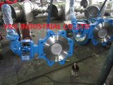 High Pressure Double Offset Butterfly Valve