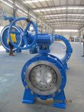 Triple Eccentric Flange Type Metal Sealed Butterfly Valve