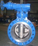 Professional Manufacturer China API Butterfly Valve