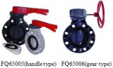 PVC Butterfly Valve (FQ65005)