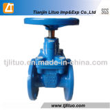 Good Quality Manual DIN3352 F4 Resilient Ductile Iron Gate Valve Price