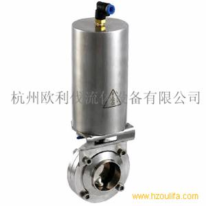 stainless steel pneumatic butterfly valve  stainless steel pneumatic